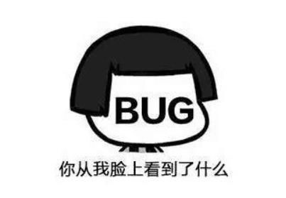 35dir分类目录程序部分bug修复小技巧
